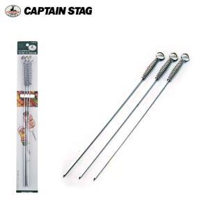 キャプテンスタッグ CAPTAIN STAG ビッグマウント スプリング柄バーベキュー串425mm3本組/M-410 バーベキュー用品|snb-shop
