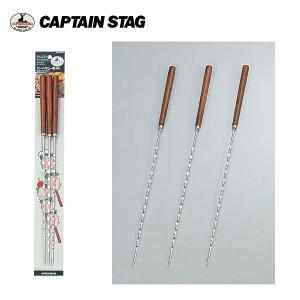 キャプテンスタッグ CAPTAIN STAG キャプテンスタッグバーベキュー串280mm3本組(木柄・ツブシ)/M-7653 バーベキュー用品|snb-shop