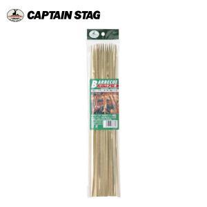 キャプテンスタッグ CAPTAIN STAG 竹製バーベキュー串(角)36cm 20本入/M-6623 バーベキュー用品|snb-shop