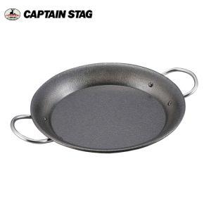 キャプテンスタッグ CAPTAIN STAG ファイバーラインパエリアパン26cm M-6694 【BBQ】【CKKR】鍋 バーベキュー 焼肉  アウトドア キャンプ 用品|snb-shop