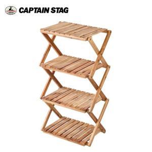 CAPTAIN STAG キャプテンスタッグ CSクラシックス 木製4段ラック UP-2583 【アウトドア/インテリア/天然木/棚】|snb-shop