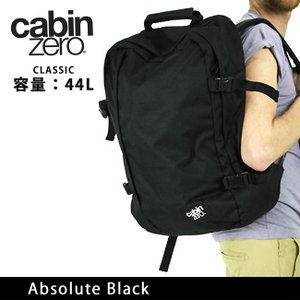 CABINZERO キャビンゼロ バックパック CLASSIC 44L Absolute Black CZ061201|snb-shop