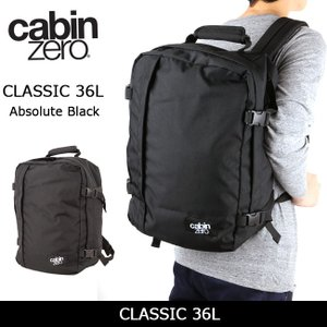 CABINZERO キャビンゼロ CLASSIC 36L cz171201 Absolute Black 【カバン】 バックパック リュック 通勤 通学|snb-shop