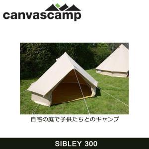 CanvasCamp キャンバスキャンプ  テント SIBLEY 300 【TENTARP】【TENT】|snb-shop