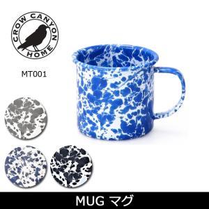 CROW CANYON HOME クロウキャニオンホーム マグカップ MUG マグ MT001 【雑貨】コップ カップ マグ キッチン オフィス ホーロー snb-shop