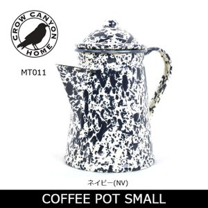 CROW CANYON HOME クロウキャニオンホーム ポット COFFEE POT SMALL MT011 【雑貨】ポット ホーロー キッチン snb-shop