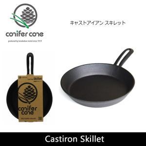 conifer cone コニファーコーン グリルパン Castiron Skillet キャストアイアン スキレット|snb-shop