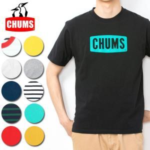 チャムス chums Tシャツ CHUMS Logo T-Shirt チャムスロゴTシャツ CH01-1324 メンズ 正規品【服】【t-cnr】【メール便発送・代引き不可】|snb-shop