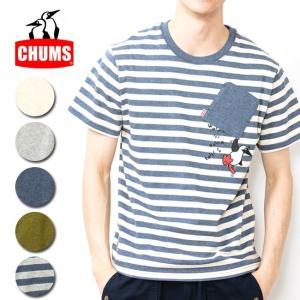 CHUMS チャムス Booby Hang On T-Shirt ブービーハングオンTシャツ CH01-1505 【アウトドア/日本正規品/Tシャツ/メンズ】【メール便・代引不可】|snb-shop