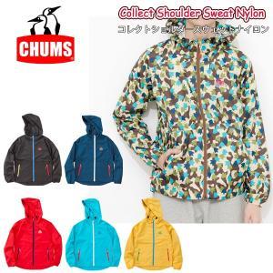 チャムス chums ウィンドブレーカー Breeze Jacket 正規品 メンズ CH04-1024 snb-shop