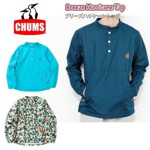 チャムス chums ウィンドブレーカー Breeze Hurricane Top 正規品 メンズ CH04-1025 snb-shop