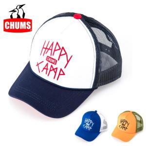 チャムス chums キャップ Happy Camp Mesh Cap ハッピーキャンプメッシュキャップ CH05-1113 【帽子】フェス アウトドア正規品|snb-shop