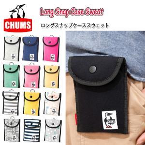 チャムス chums ポーチ Long Snap Case Sweat ロングスナップケーススウェット CH60-0728 【雑貨】ケース デジカメ スマホケース|snb-shop