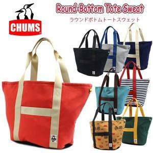 チャムス chums ラウンドボトムトートスウェット Round-Bottom Tote Sweat 正規品 【スウェット】 ch60-2077 snb-shop
