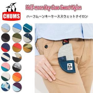 チャムス chums Half-moon Key Case Sweat Nylon ハーフムーンキーケーススウェットナイロン 【カバン】キーケース【メール便・代引不可】|snb-shop