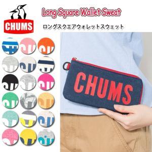 チャムス chums ウォレット Long Square Wallet Sweat ロングスクエアウォレットスウェット CH60-2362 【雑貨】【メール便・代引不可】|snb-shop