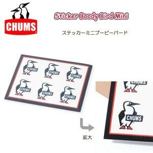 チャムス chums Sticker Boody Bird Mini ステッカーミニブービーバード 正規品 ch62-0009