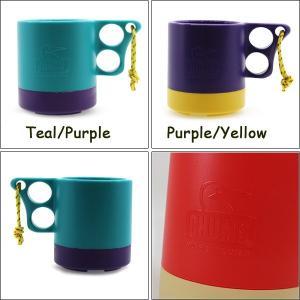 チャムス chums マグカップ Camper Mug Cup II 正規品 ch62-0149【雑貨】|snb-shop|03
