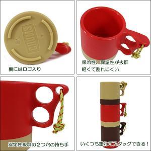 チャムス chums マグカップ Camper Mug Cup II 正規品 ch62-0149【雑貨】|snb-shop|04