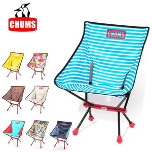 CHUMS チャムス Folding Chair Booby...