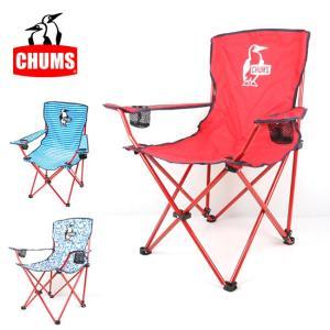 CHUMS チャムス Booby Easy Chair ブービーイージーチェア CH62-1275 【アウトドア/キャンプ/椅子】|snb-shop