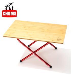 CHUMS チャムス Bamboo Side Table バンブーサイドテーブル CH62-1334 【アウトドア/日本正規品/テーブル/キャンプ】|snb-shop