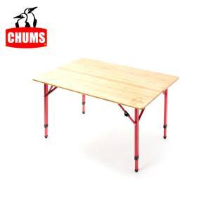 【水てっぽうプレゼント対象品】CHUMS チャムス Bamboo Table 100 バンブーテーブ...