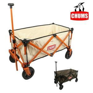 CHUMS チャムス Happy Camping Folding Wagon ハッピーキャンピングフォールディングワゴン 別注カラー CH62-1373 【アウトドア/カート/運動会】の画像
