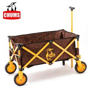 CHUMS チャムス CHUMS Camp Wagon キャンプワゴン CH62-1402 【アウト...