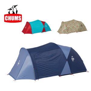 CHUMS チャムス Beetle 2 Room Tent 3 ビートルツールームテント3 CH62-1463 【アウトドア/日本正規品/キャンプ】|SNB-SHOP