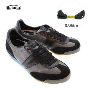 Botana/ボタナ スニーカー CL66-15FW1/00425/GRAY/BLACK|snb-shop