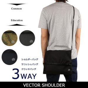 COMMON EDUCATION コモンエデュケーション サコッシュショルダー VECTOR SHOULDER【メール便・代引不可】|snb-shop