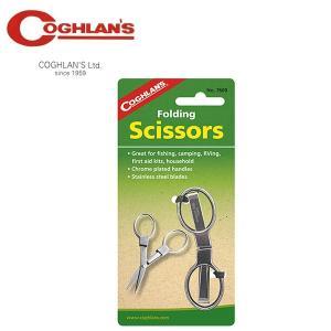 COGHLANS コフラン 携帯 折りたたみハサミ フォールディングシザース 11210053000000|snb-shop