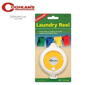 COGHLANS コフラン 洗濯物用ロープ ランドリーリール 11210084000000|snb-shop