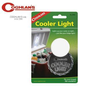 COGHLANS コフラン クーラーボックスライト クーラーライト 0902 11210244000000|snb-shop