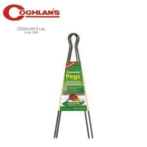 COGHLANS コフラン ペグ エクスパンダーペグ2個セット 12インチ 11210279000012|snb-shop