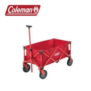 Coleman コールマン アウトドアワゴン 2000021989 【アウトドア/キャンプ/イベント】|snb-shop
