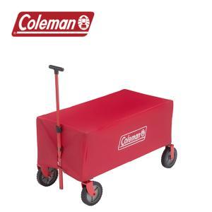 Coleman コールマン アウトドアワゴンレインカバー 2000033141 【アウトドア/カバー...
