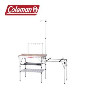 Coleman コールマン オールインワンキッチンテーブル 2000031294 【アウトドア/キャンプ】|snb-shop