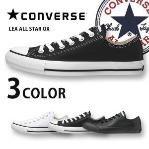 コンバース CONVERSE コンバース スニーカー LEA ALL STAR OX LEA オールスター OX 日本正規品 con-321434 snb-shop