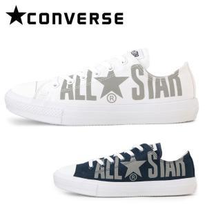 CONVERSE コンバース ALL STAR LIGHT BIGLOGO RF OX オールスター ライト ビッグロゴ RF OX 3216914 【アウトドア/スニーカー】 snb-shop