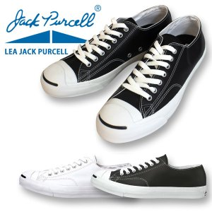 CONVERSE コンバース JACK PURCELL LEA JACK PURCELL レザー ジャックパーセル 322412|snb-shop
