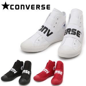 CONVERSE コンバース ALL STAR 100 BIGGORE SLIP HI オールスター 100 ビッグゴア スリップ HI 3296168 【靴】 snb-shop