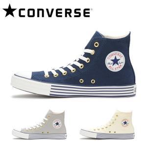 CONVERSE コンバース ALL STAR 40S STRIPEDSOLE HI オールスター 40S ストライプドソール  3296236 【アウトドア/靴/スニーカー/星】 snb-shop