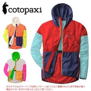 Cotopaxi コトパクシ Windbreaker (Full-Zip) - Unisex  【ウインドブレーカー 軽量 ハイキング キャンプ 旅行 】 snb-shop