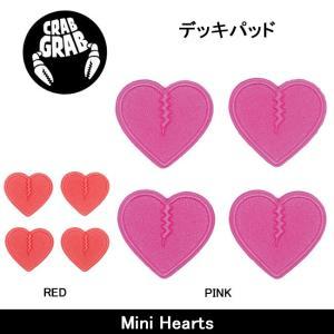 CRAB GRAB/クラブグラブ  デッキパッド Mini Hearts/スノボ スノー|snb-shop