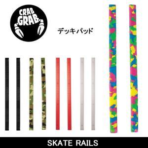 CRAB GRAB/クラブグラブ デッキパッド SKATE RAILS 【スノー雑貨】スノボ スノー|snb-shop