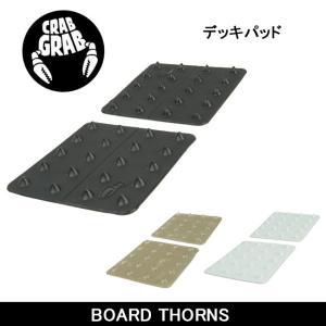 CRAB GRAB/クラブグラブ デッキパッド BOARD THORNS 【スノー雑貨】スノボ スノー|snb-shop