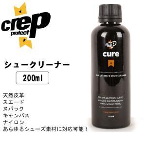 Crep Protect クレップ プロテクト シュークリーナー  【雑貨】シューケア用品 クリーナー|snb-shop