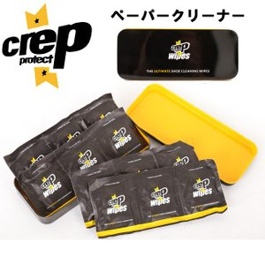 Crep Protect クレップ プロテクト ペーパークリーナー 【雑貨】シューケア用品 クリーナー|snb-shop